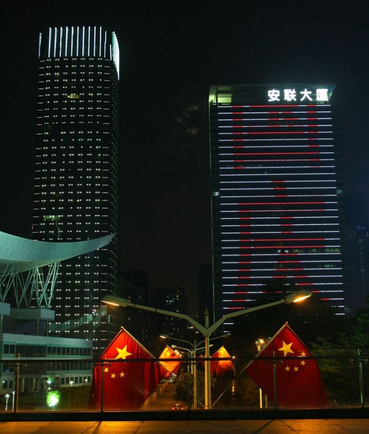 World Championship Streetboarding Shanghai 2012(16)