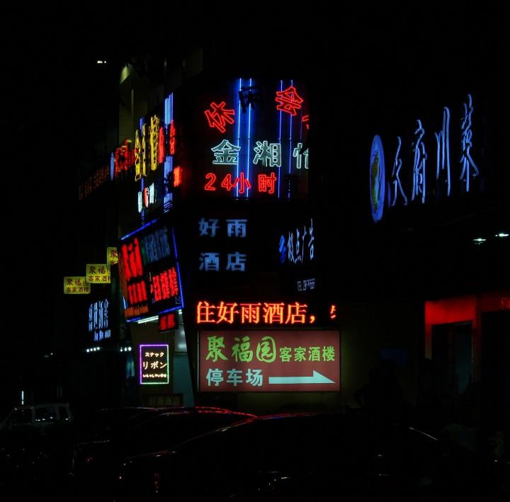 World Championship Streetboarding Shanghai 2012(18)