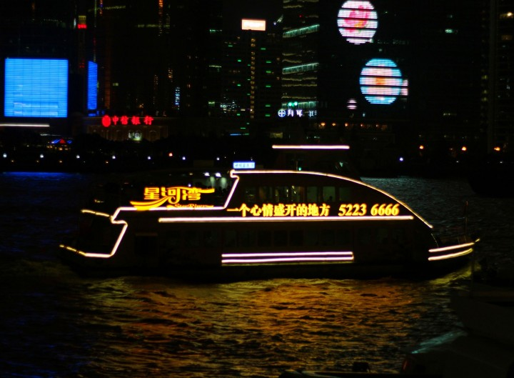 World Championship Streetboarding Shanghai 2012(19)